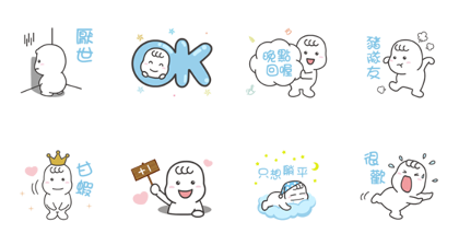 Mamypoko Line Sticker GIF & PNG Pack: Animated & Transparent No Background | WhatsApp Sticker