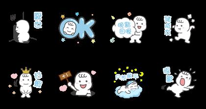 Mamypoko Line Sticker GIF & PNG Pack: Animated & Transparent No Background | WhatsApp Sticker