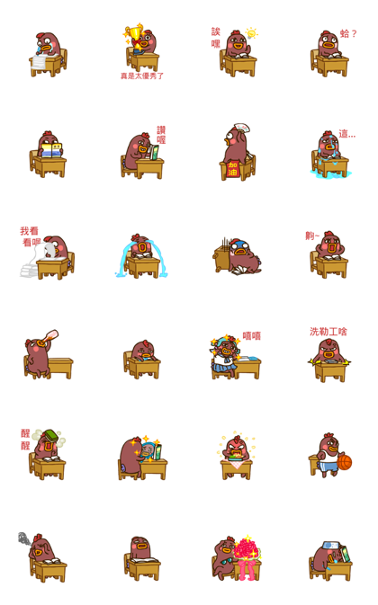 MarioGG 2 Line Sticker GIF & PNG Pack: Animated & Transparent No Background | WhatsApp Sticker