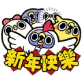 Mentori's Chinese New Year Sticker for LINE & WhatsApp | ZIP: GIF & PNG