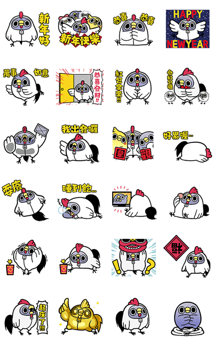 Mentori's Chinese New Year Line Sticker GIF & PNG Pack: Animated & Transparent No Background | WhatsApp Sticker