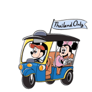 Mickey Go Thailand Sticker for LINE & WhatsApp | ZIP: GIF & PNG
