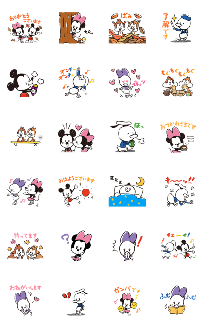 Mickey and Friends: Autumn Warmth Line Sticker GIF & PNG Pack: Animated & Transparent No Background | WhatsApp Sticker
