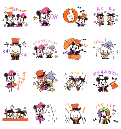 Mickey and Friends (Halloween Sketch) Line Sticker GIF & PNG Pack: Animated & Transparent No Background | WhatsApp Sticker