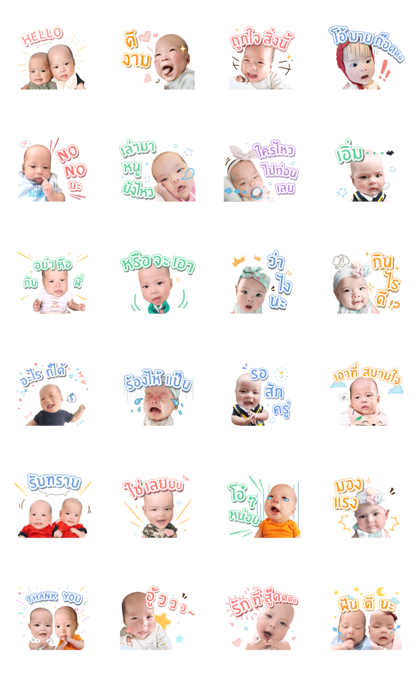 MikaMia The Twins Line Sticker GIF & PNG Pack: Animated & Transparent No Background | WhatsApp Sticker