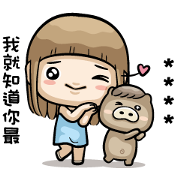 Misa Custom Stickers Sticker for LINE & WhatsApp | ZIP: GIF & PNG