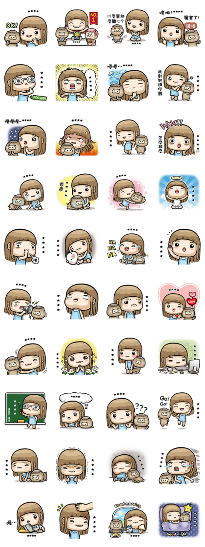 Misa Custom Stickers Line Sticker GIF & PNG Pack: Animated & Transparent No Background | WhatsApp Sticker