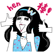Miss Wow @Watsons(charming return) Sticker for LINE & WhatsApp | ZIP: GIF & PNG
