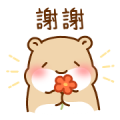 Mochi Mochi Arachi Sticker for LINE & WhatsApp | ZIP: GIF & PNG