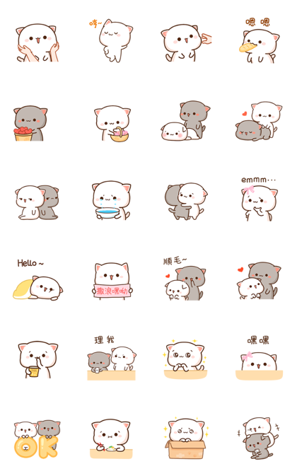 Mochi Mochi Peach Cat & Friend Line Sticker GIF & PNG Pack: Animated & Transparent No Background | WhatsApp Sticker