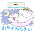 Moomin Custom Stickers Sticker for LINE & WhatsApp | ZIP: GIF & PNG