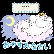Moomin Custom Stickers Sticker for LINE & WhatsApp | ZIP: GIF & PNG