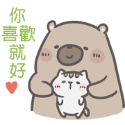Mr. Bear and His Cutie Cat: In love Sticker for LINE & WhatsApp   ZIP: GIF & PNG
