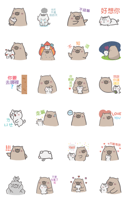 Mr. Bear and His Cutie Cat: In love Line Sticker GIF & PNG Pack: Animated & Transparent No Background | WhatsApp Sticker