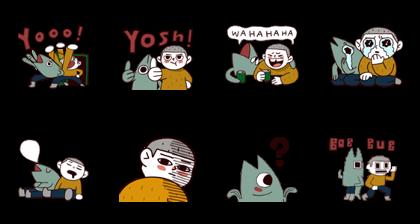 My Best Friend Fish Man Line Sticker GIF & PNG Pack: Animated & Transparent No Background | WhatsApp Sticker