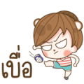 My Husband Only 10 Sticker for LINE & WhatsApp | ZIP: GIF & PNG