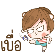 My Husband Only 10 Sticker for LINE & WhatsApp   ZIP: GIF & PNG