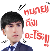 My Love From Another Star Sticker for LINE & WhatsApp | ZIP: GIF & PNG