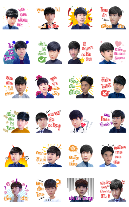 My Love From Another Star Line Sticker GIF & PNG Pack: Animated & Transparent No Background | WhatsApp Sticker