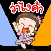 NomYen & HuaKrien Job Variety Sticker for LINE & WhatsApp | ZIP: GIF & PNG