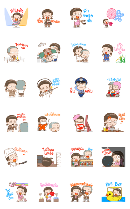NomYen & HuaKrien Job Variety Line Sticker GIF & PNG Pack: Animated & Transparent No Background | WhatsApp Sticker