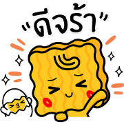 Nong Ma Sticker for LINE & WhatsApp | ZIP: GIF & PNG