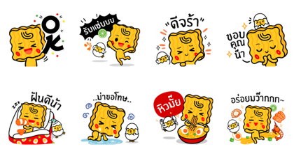 Nong Ma Line Sticker GIF & PNG Pack: Animated & Transparent No Background | WhatsApp Sticker