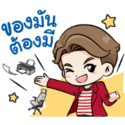 Offy & Okie, Lovely Boss's Assistants! Sticker for LINE & WhatsApp | ZIP: GIF & PNG