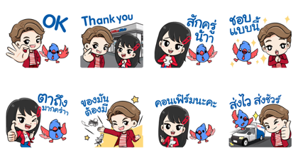 Offy & Okie, Lovely Boss's Assistants! Line Sticker GIF & PNG Pack: Animated & Transparent No Background | WhatsApp Sticker