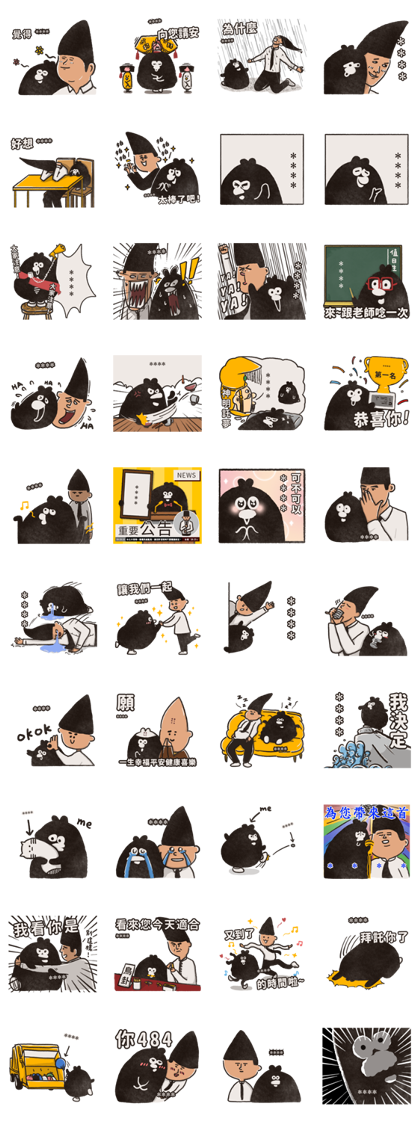 Ology & Gentleman: Custom Stickers Line Sticker GIF & PNG Pack: Animated & Transparent No Background | WhatsApp Sticker