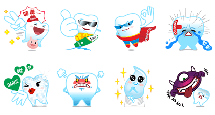 Oral Health on LINE Line Sticker GIF & PNG Pack: Animated & Transparent No Background | WhatsApp Sticker