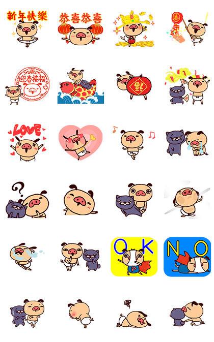 PANPAKA PANTS - Animated Stickers2 (Mandarin ver.) Line Sticker GIF & PNG Pack: Animated & Transparent No Background | WhatsApp Sticker