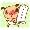PANPAKA PANTS Custom Stickers Sticker for LINE & WhatsApp | ZIP: GIF & PNG
