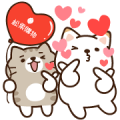 Pcone × Shibasays 16 Stickers Sticker for LINE & WhatsApp | ZIP: GIF & PNG