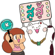 Peep-Chan × Mamuang: Sparkling Love Sticker for LINE & WhatsApp | ZIP: GIF & PNG