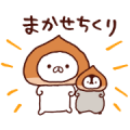 Penguin and Cat Days: Warm and Cuddly Sticker for LINE & WhatsApp | ZIP: GIF & PNG