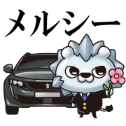 Peugeot Stickers Sticker for LINE & WhatsApp | ZIP: GIF & PNG