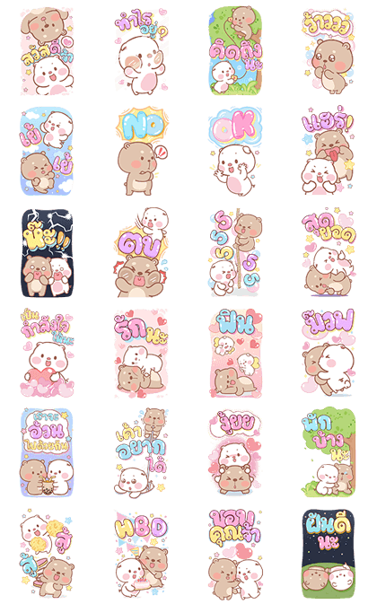 Pig & Bear Big Stickers Line Sticker GIF & PNG Pack: Animated & Transparent No Background | WhatsApp Sticker