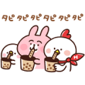 Piske & Usagi × Honda Sticker for LINE & WhatsApp | ZIP: GIF & PNG