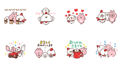 Piske & Usagi × Honda Line Sticker GIF & PNG Pack: Animated & Transparent No Background | WhatsApp Sticker