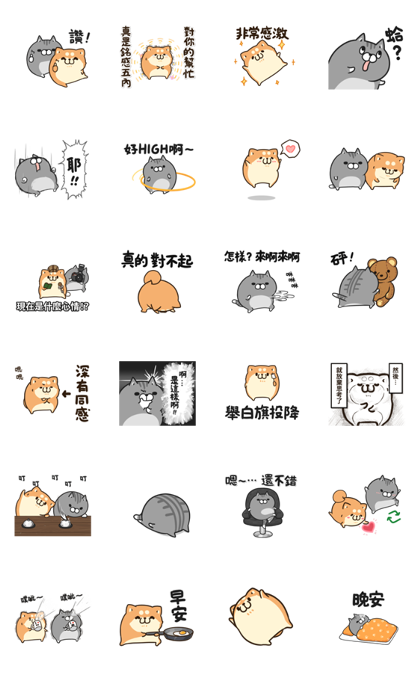 Plump Dog & Plump Cat Animated Stickers Line Sticker GIF & PNG Pack: Animated & Transparent No Background | WhatsApp Sticker