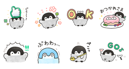 Positive Penguins × SHOPPING GO Line Sticker GIF & PNG Pack: Animated & Transparent No Background | WhatsApp Sticker