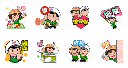 Postal Baby Doll - 14016 Line Sticker GIF & PNG Pack: Animated & Transparent No Background | WhatsApp Sticker