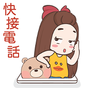 Pukpang Popup2 Sticker for LINE & WhatsApp | ZIP: GIF & PNG
