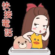 Pukpang Popup2 Sticker for LINE & WhatsApp   ZIP: GIF & PNG