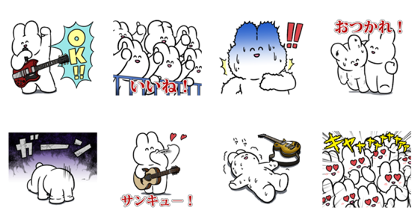 Rabbit Rock × LINE Score Line Sticker GIF & PNG Pack: Animated & Transparent No Background | WhatsApp Sticker