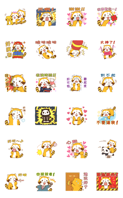 Rascal Overreaction Stickers Line Sticker GIF & PNG Pack: Animated & Transparent No Background | WhatsApp Sticker