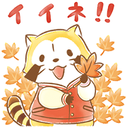 Rascal's Heartwarming Stickers Sticker for LINE & WhatsApp | ZIP: GIF & PNG