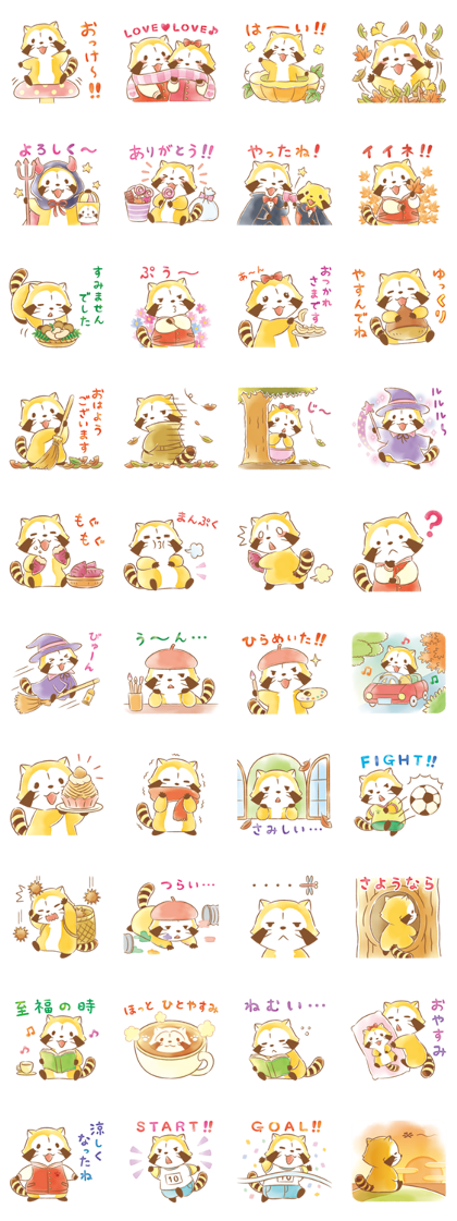 Rascal's Heartwarming Stickers Line Sticker GIF & PNG Pack: Animated & Transparent No Background | WhatsApp Sticker