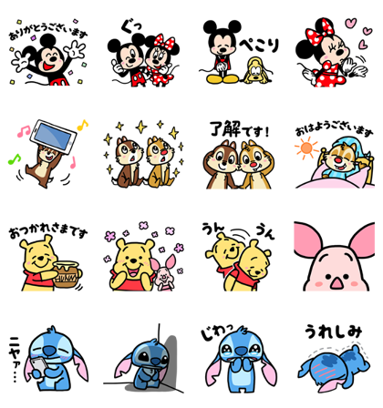 Ready for unlimited Disney Stickers? Line Sticker GIF & PNG Pack: Animated & Transparent No Background   WhatsApp Sticker